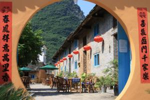 The Giggling Tree, Affittacamere  Yangshuo - big - 42