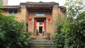 The Giggling Tree, Pensionen  Yangshuo - big - 18