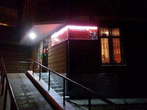 Pioneer Hostel, Hostely  Ivanteevka - big - 24