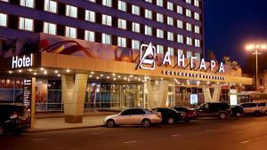 Angara Hotel - Irkutsk