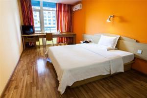 Hostels und Jugendherbergen - 7Days Inn Shenzhen Ban Tian Wu He Metro Station