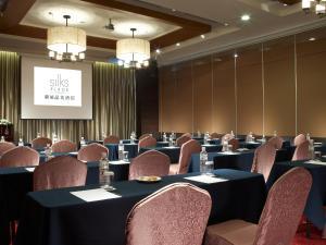 Silks Place Yilan, Курортные отели  Илань - big - 44