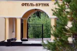 Hotel Zagorodny Ochag - Barvikha