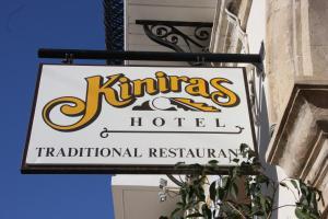 Kiniras Traditional Hotel & Restaurant, Szállodák  Páfosz - big - 25