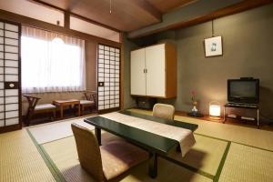 Hotel New Tsuruta, Ryokans  Beppu - big - 95