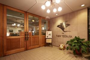 Hotel New Tsuruta, Ryokans  Beppu - big - 83