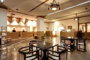 Hotel New Tsuruta, Ryokans  Beppu - big - 79