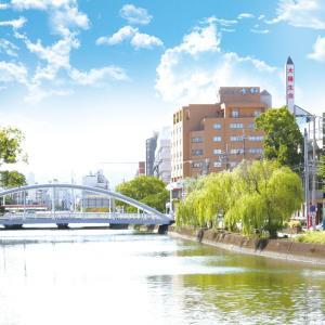 Hotel Takasago - Accommodation - K?chi