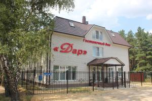 Dom Dar Hotel - Burovlyanka