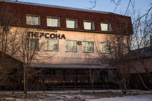 Hotel Persona - Minusinsk