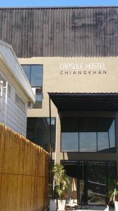 Capsule Hostel Chiangkhan - Bān Ta Ben