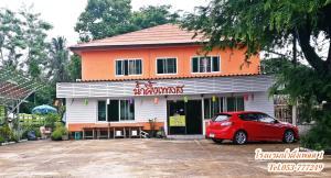 Nam Pueng Place 1 - Ban Huai Nam Yen