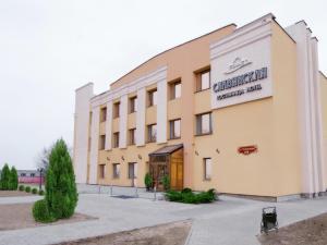 Отель Славянская Традиция, Могилев