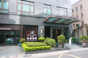 Beauty Hotels - Roumei Boutique, Hotels  Taipei - big - 121