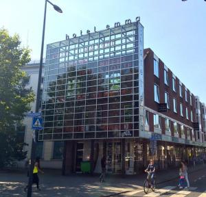 فندق إما - روتردام