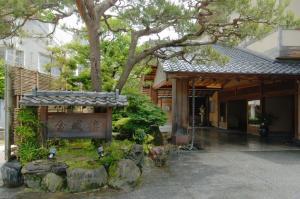 Kinjohro - Accommodation - Kanazawa