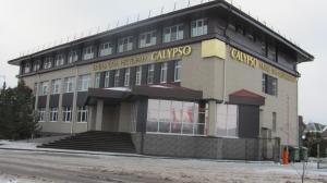 Гостиницы Заволжья