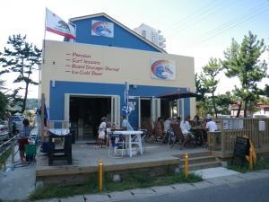 Auberges de jeunesse - Flying Sumo Surf Company