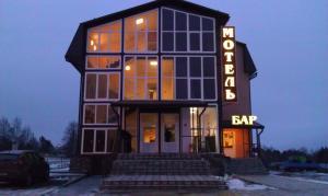 Гостиницы Пушного
