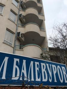 Hotel Balevurov, Hotely  Sandanski - big - 32