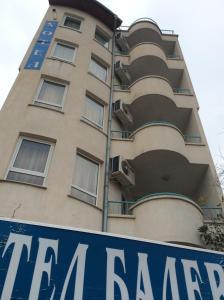 Hotel Balevurov, Hotely  Sandanski - big - 38