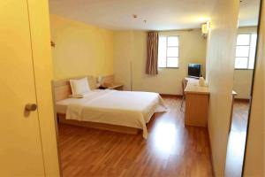 Hostels und Jugendherbergen - 7Days Inn(The Leshan Giant Buddha Zhang Gong Bridge Hao Chi Street Branch )