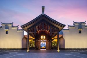Banyan Tree Yangshuo, Hotel  Yangshuo - big - 43