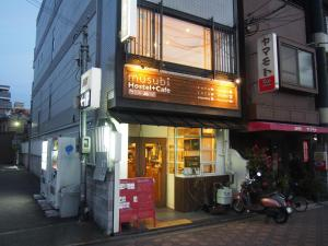 Musubi-an Gion Kamogawa, Hostels  Kyoto - big - 9