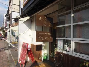 Musubi-an Gion Kamogawa, Hostels  Kyoto - big - 10