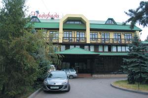 Park Hotel Eldorado - Rozovoye