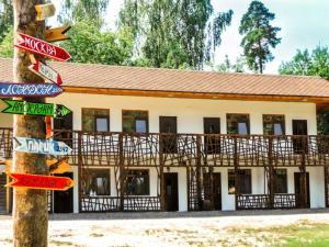 Курортный отель Гуси-Лебеди