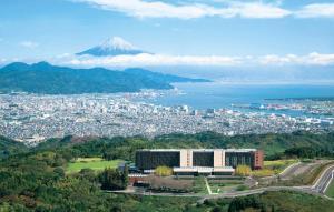 obrázek - Nippondaira Hotel