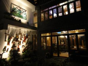 Beautiful Yilan Resort, Privatzimmer  Dongshan - big - 51
