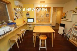Hostels und Jugendherbergen - 710 Guesthouse Yellow