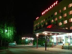 Metallurg Hotel - Put' Pakharya