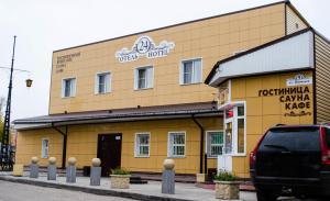 24 Chasa Hotel - Ozerki