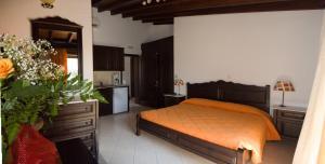 Afrodite Hotel Apartments - Kondiás