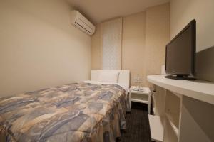 Kikunoya, Hotels  Miyajima - big - 45