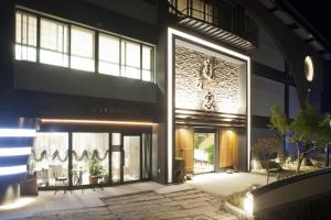 Kikunoya, Hotely  Miyajima - big - 38