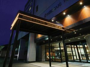 Auberges de jeunesse - Hirosaki Plaza Hotel