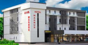 Hotel Magnus Galati - Barboşi-Cartier