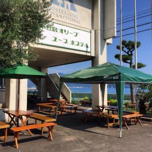 Auberges de jeunesse - Auberge Shodoshima Olive
