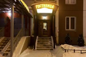 Отель Старая деревня, Санкт-Петербург