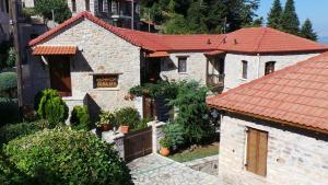 Hostels e Albergues - Oihalia Guesthouse