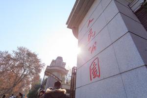 Chengdu Tu Le Apartment - Kuai Zhai Xiang Zi Branch, Appartamenti  Chengdu - big - 38