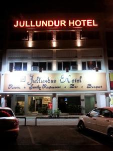 Auberges de jeunesse - Jullundur Hotel & Restaurant