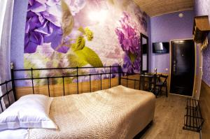 Bonjour Hotel - Saint Petersburg