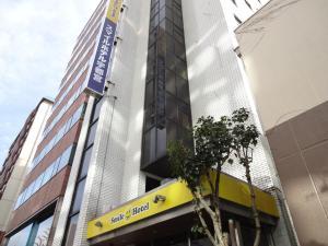 Auberges de jeunesse - Smile Hotel Utsunomiya