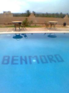 obrázek - Auberge Famille Benmoro