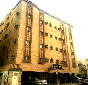 Ostelli e Alberghi - Layali Al Tamayoz 6